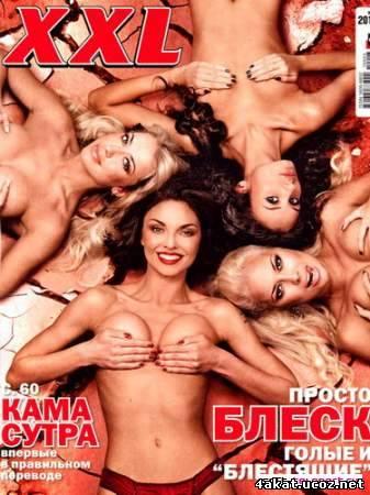порно фотосессия для журнала
